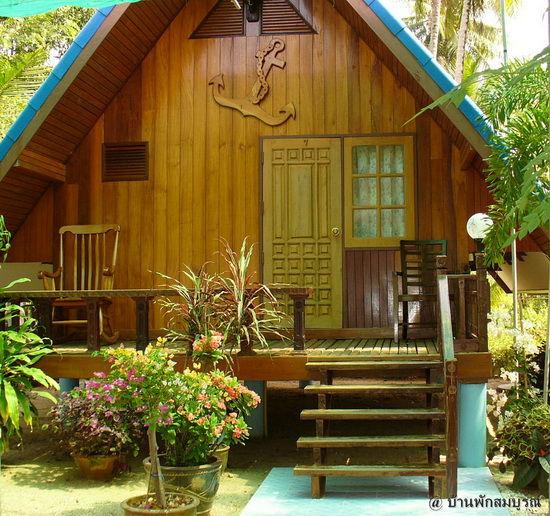 บ้านพักสมบูรณ์ สาขา 2